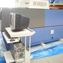 供应大幅面洛桑x-pose160CTP制版机