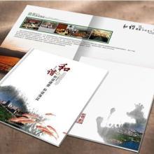 供应哑粉纸宣传册印刷装订/石家庄彩色印刷厂家/石家庄纸质品印刷加工公司批发