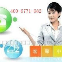 长虹)台州长虹空调售后维修电话《全市联保TFF服务网点》批发