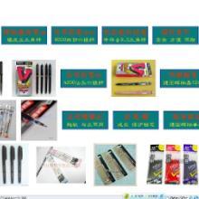 供应用于书写工具的  晨光Q7  中性笔,晨光Q7中性笔价格,晨光Q7中性笔厂家批发