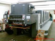 供应山东自动对位套准打孔弯版机,天津自动对位套准打孔弯版机批发