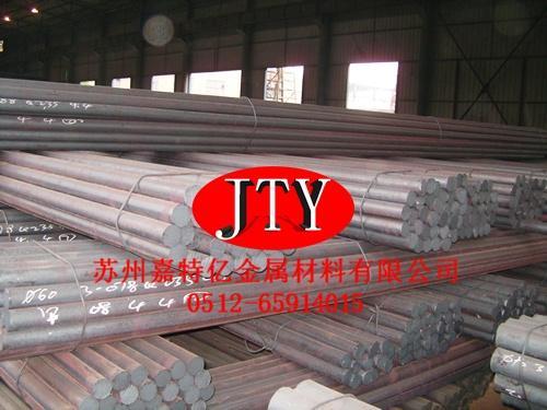 供应德国进口 40CrMoV4-7(1.7711合金结构钢40