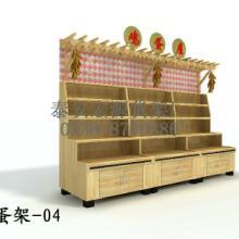 供应木质禽蛋架禽蛋礼盒架蛋品展示架