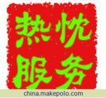 供应佛山到北京延庆县物流专线物流公司延庆县物流货运图片