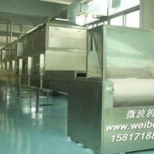 供应硫酸锰烘干设备