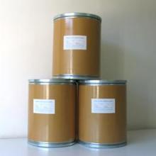 供应食品级牛磺酸批发