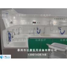 泰州迈康厂家专业生产内镜清洗消毒批发