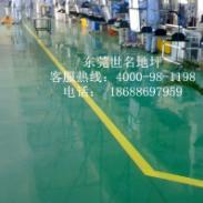 洪梅防静电环氧树脂地坪图片