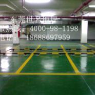 大朗停车场地板漆图片