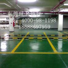 供应广州番禺停车场地坪施工方法、萝岗环氧自流平地坪厂家