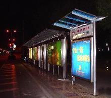 供应公交站台定做承包价格,公交站台制作厂家,公交站台加工批发