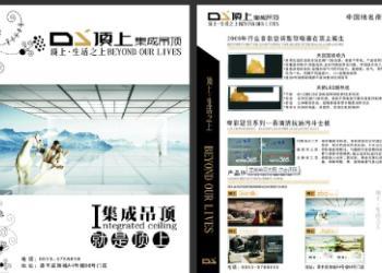 沧州彩页单页DM单印刷厂图片