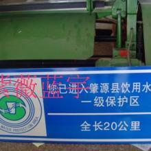 供应南宁交通铝牌生产厂家,南宁交通铝牌定做价格,南宁交通铝牌设计公司