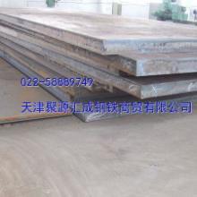 供应Q245R钢板,天津哪里供应Q245R钢板生产厂家批发