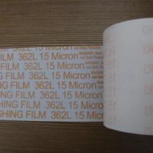 供应进口3M362L精密抛光卷砂纸卷,镜面打磨砂带,3M362L砂纸 抛光带批发