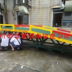 供應10噸移動式裝卸過橋平台供貨商