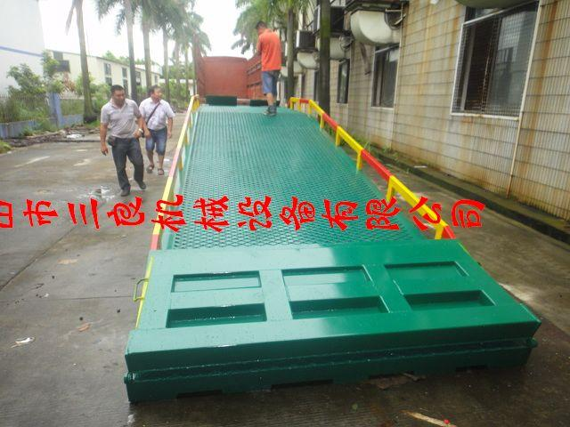 供应珠海移动式登车桥支腿型出售