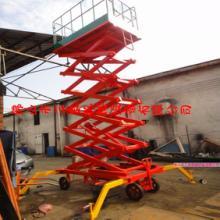 供应白云12米可移动式升降电动平台厂家