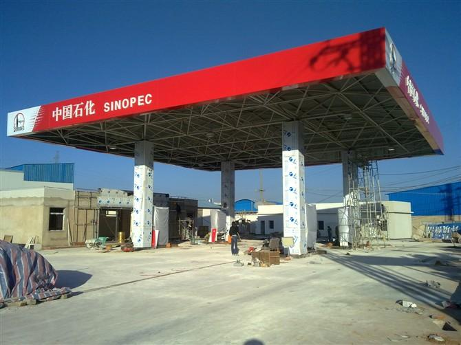 供应丽江市加油站设备厂家,丽江市加油站设备改造方案,丽江市加油站设备