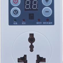 定时器 定时插座 计时器 定时开关 定时开关插座