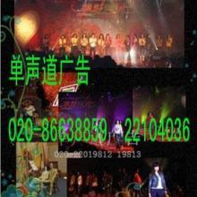 供应广州市提供舞台设计各类演员主持人舞蹈