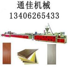 供应PVC家具橱柜板设备图片