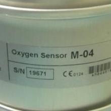 供应医用氧传感器M-04特价批发
