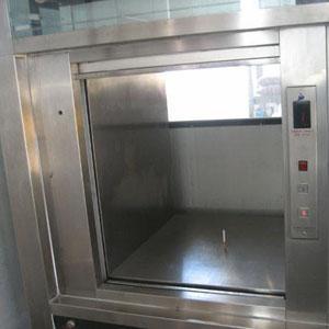 供应武汉窗口式传菜电梯供应商,窗口式传菜电梯电话,窗口式传菜电梯价格