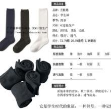 供应黑色学生中筒袜 黑色学生袜棉袜  四季学生袜 广东学生袜子厂图片
