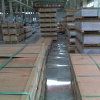 瓦楞铝板厂家直销@江苏瓦楞铝板报价@江苏瓦楞铝板加工厂@江苏优质瓦楞铝板供应