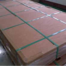 厂家直销 铝板包装公司电话 江苏铝板包装价格优质货源 欢迎联系批发