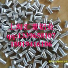 用于连标牌与铝槽的上海铝铆钉厂家批发,铝铆钉优质厂家价格优惠批发