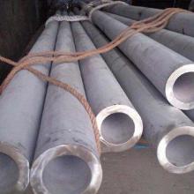 供应SA-213TP304H电站锅炉用不锈钢管-TP347H不锈管批发