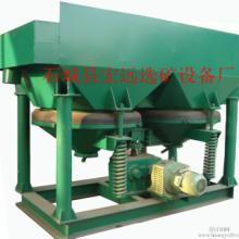 供应每小时处理20吨锡矿跳汰机-锯齿波跳汰机及专业生产厂家