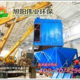供应化肥厂袋式除尘器厂家