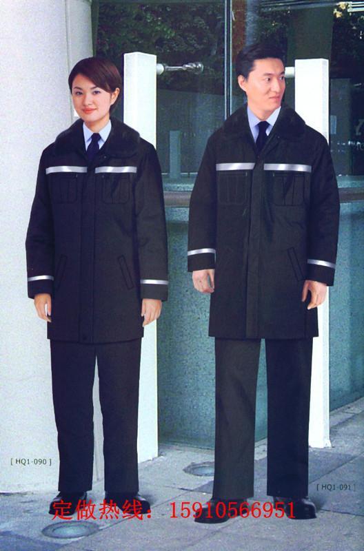 供应北京制服定做图片