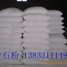 供应核桃壳粉,河北核桃壳粉厂家,河北核桃壳粉价格最低厂家批发