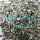 供应西藏真石漆岩片,西藏真石漆岩片价格,西藏真石漆厂家直销价格