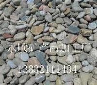 供应山东5--8cm变压器鹅卵石