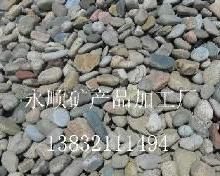 供应沧州公园河卵石应