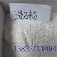北京1250目滑石粉厂家图片