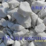 供应铸造石英砂厂家质量最好,石家庄铸造石英砂片直销,石英砂供应价格