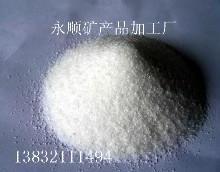 供应用于水处理|玻璃|铸造的石家庄灵寿石英砂滤料厂家直销