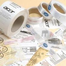 供应洗标商标织唛
