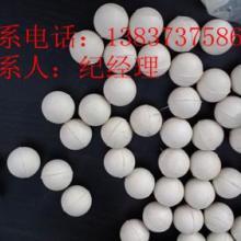 供应20mm橡胶球,20毫米弹力球价格20mm橡胶球-20毫米弹力球-批发