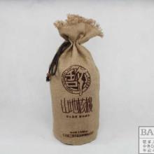 供应陕西定做麻布土特产核桃袋干果袋礼品麻布袋专业定制