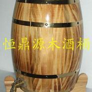 石家庄25L木酒桶实木酒桶木制酒桶图片