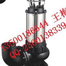 供应AS55-4CB-5.5KW撕裂排污泵 撕裂排污泵批发