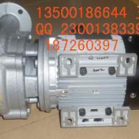 供应台湾YS-35A热水泵  台湾YS-35A热水泵现货批发
