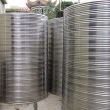 漯河不锈钢水箱厂家批发 漯河不锈钢水箱 承压保温水箱 圆形、方形、一体机厂家批发